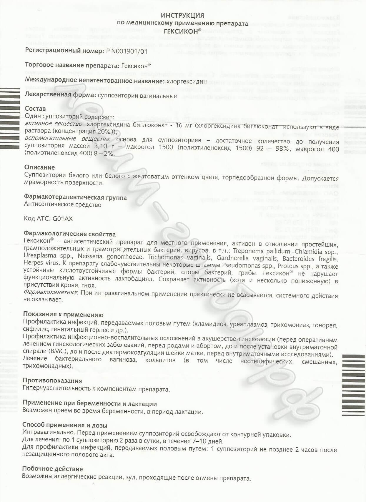 Lenka Panteleev: karakterler ve kısa bir özet. Lenka Panteleev, ShKID Cumhuriyetinin yazarıymış 2